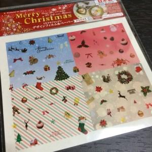デザインフィルム&ペーパー ダイソー クリスマス