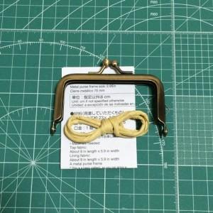 ダイソー 口金 角型 がま口 7.5cm 75mm 安い 四角