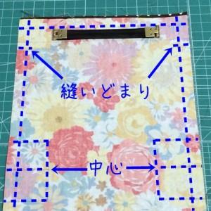 バネポーチ 作り方 簡単 コツ ハンドメイド バネ口ポーチ