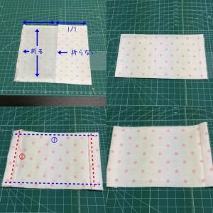 マスク 手作り ダブルガーゼ 100均 生地 型紙