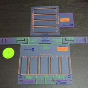 ポーチテンプレート クロバー ポーチ ハンドメイド 型紙