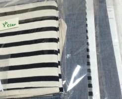 キット 通販 パターン 型紙 楽天 Filer ソーイングキット バッグ