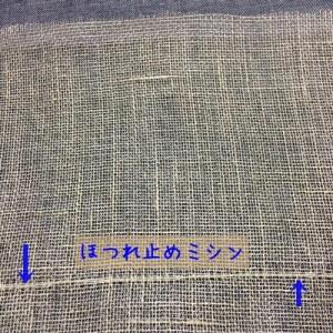 ストール 作り方 簡単 ハンドメイド 手作り リネン ガーゼ シングルガーゼ ほつれ止め 布端 処理
