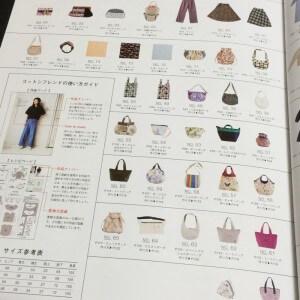 コットンフレンド 2016年 秋号 9月号 vol.60 レビュー 感想 ネタバレ 中身