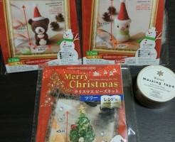 クリスマス ダイソー 手作り キット